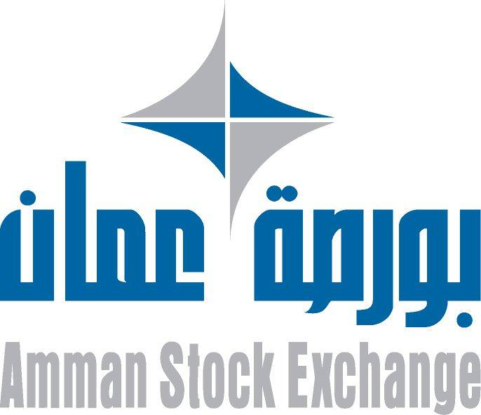 Amman-Stock-Exchange-Logo.jpg