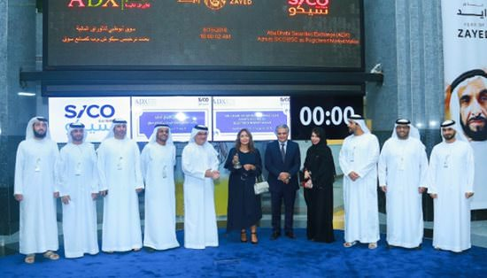 ADX-awards-SICO-with-the-first-non-UAE-license-to-serve-as-Market-Maker-(1).jpg