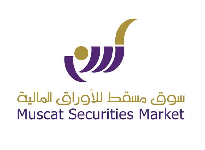 "Muscat Securities Market Conducts a Training Program in ""International Introduction to Securities & Investment"""