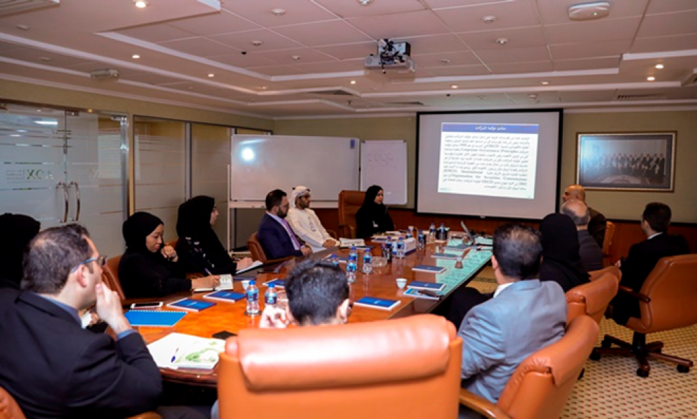 Abu-Dhabi-Securities-Exchange-(ADX)-Holds-Workshop