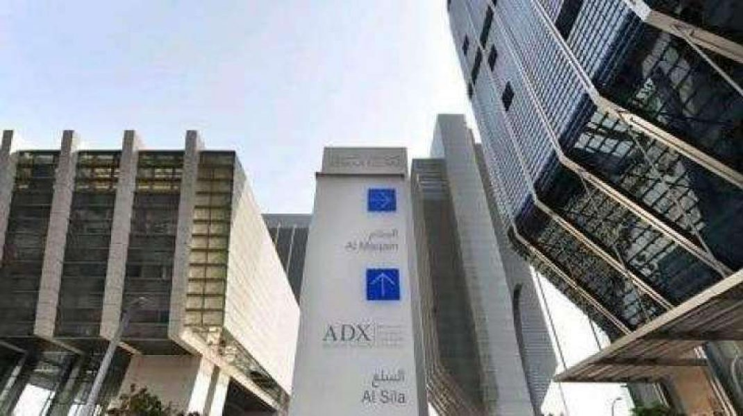 Abu-Dhabi-Securities-Exchange-(ADX)-Joins-Business