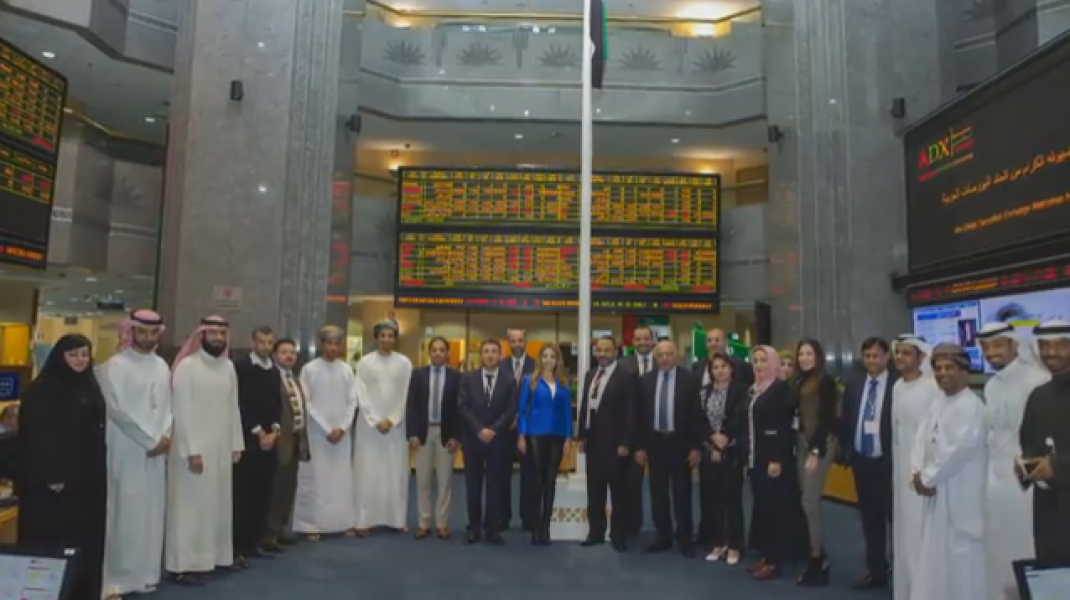 Abu-Dhabi-Securities-Exchange-Concludes-One-Day-On