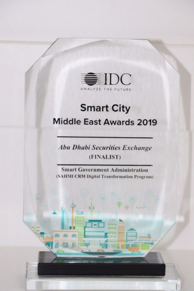 Abu-Dhabi-Securities-Exchange-Finalists-for-Smart