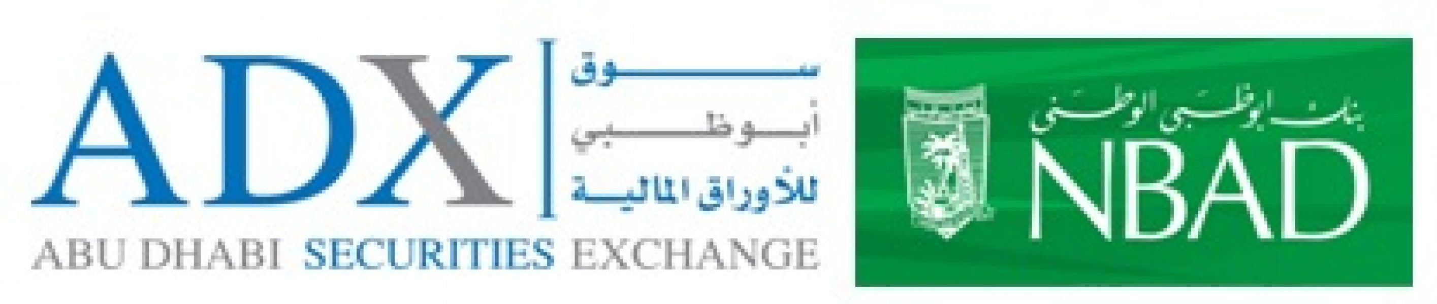 Abu-Dhabi-Securities-Exchange-NBAD-Launch-Market-M
