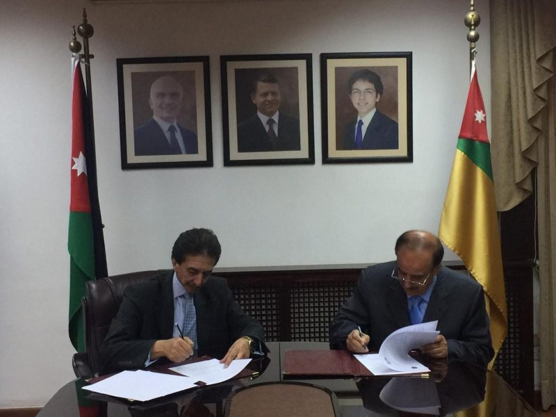 Amman-Stock-Exchange-Signs-MOU-with-the-University
