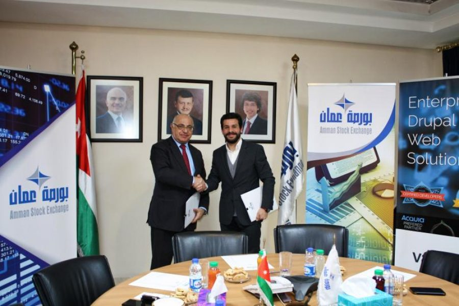 Amman-Stock-Exchange-Signs-an-Agreement-with-Vardo