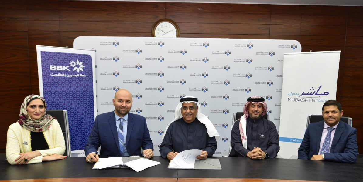 BBK-Signs-an-Agreement-with-Mubasher-Financial-Ser