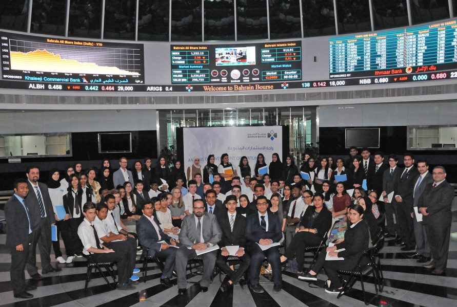 Bahrain-Bourse-Announces-the-Kick-off-of-Trade-(1)