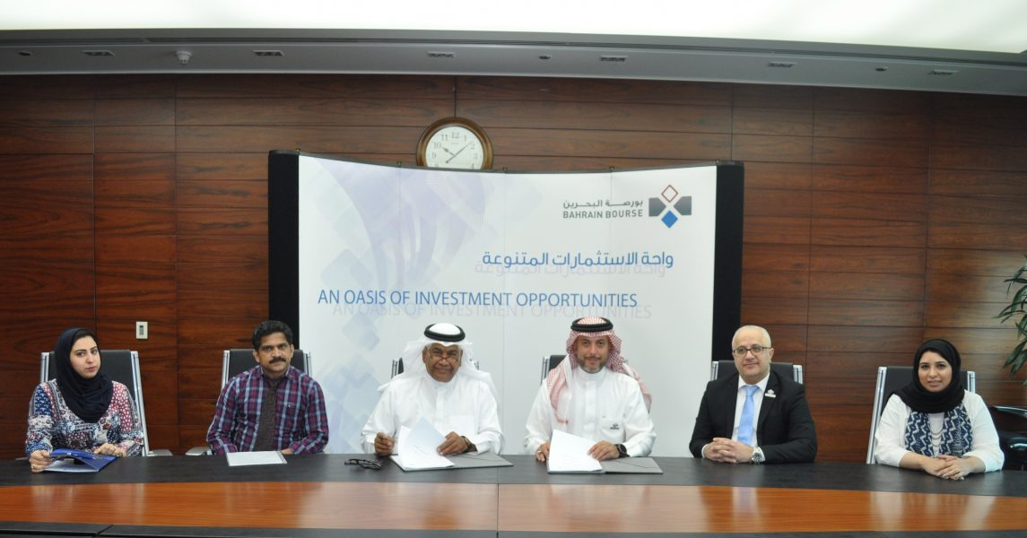 Bahrain-Bourse-Becomes-the-Share-Registrar-for-Nat