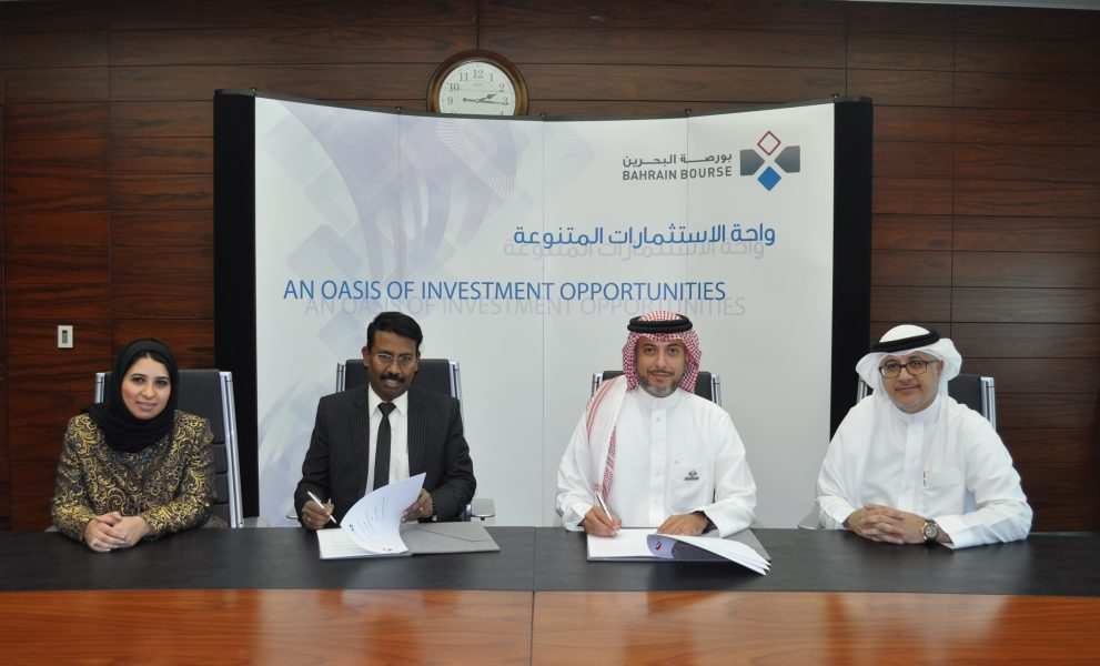 Bahrain-Bourse-Becomes-the-Share-Registrar-for-Tra