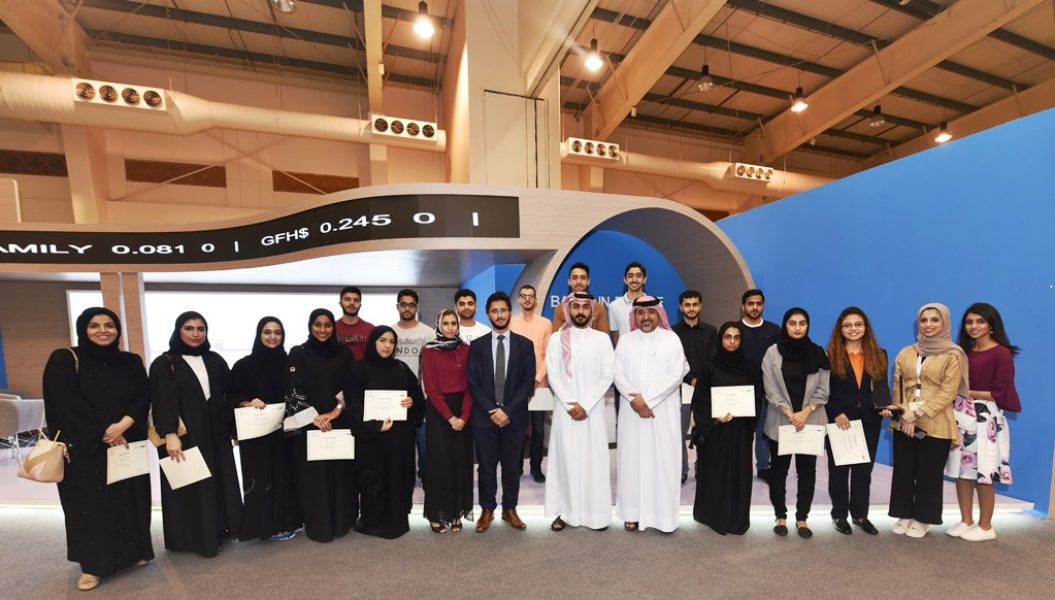 Bahrain-Bourse-Concludes-its-Participation-in-the
