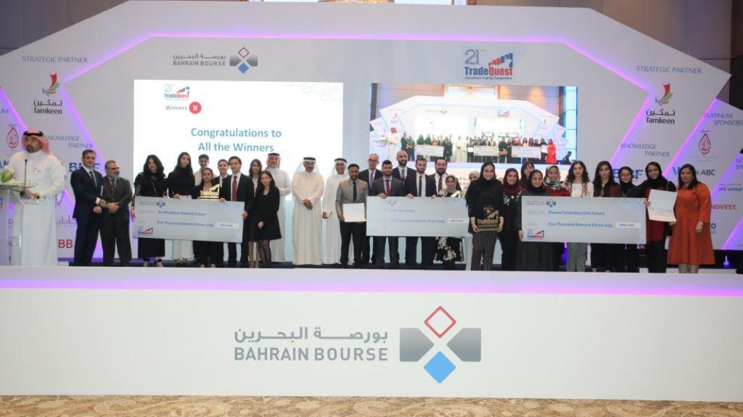 Bahrain-Bourse-Honors-Top-Finalists-for-2018-2019