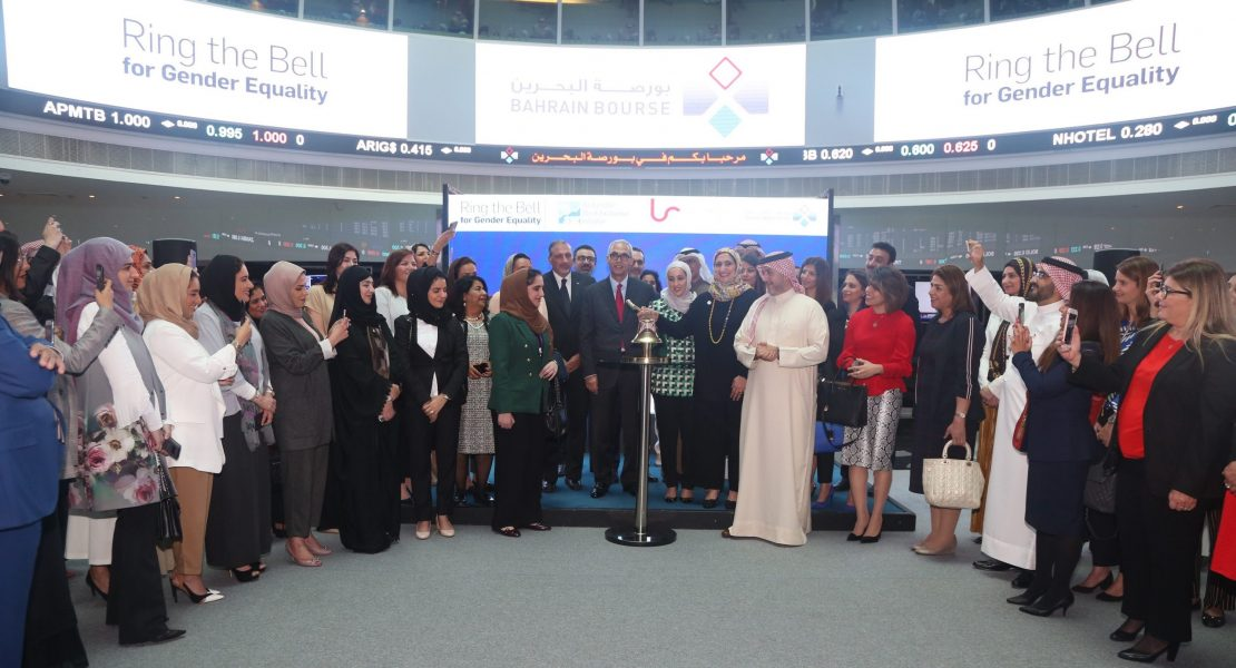 Bahrain-Bourse-Hosts-Bell-Ringing-Ceremony-as-part