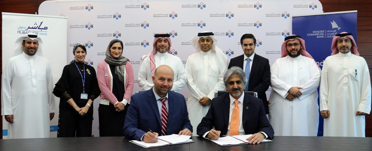"Bahrain-Bourse-Launches-the-Bahrain-Trade""-Service"