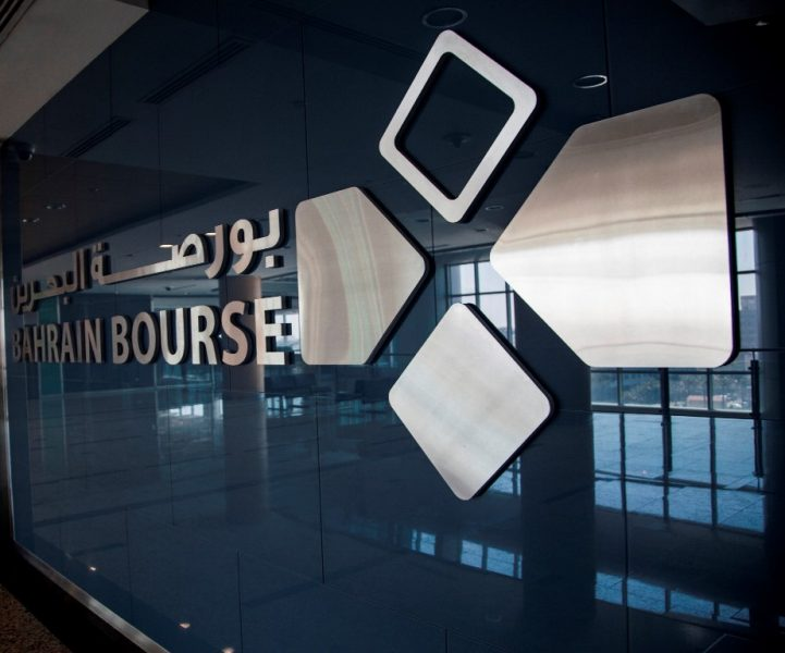 Bahrain-Bourse-Lists-10-Treasury-Bill-Issues-and-S