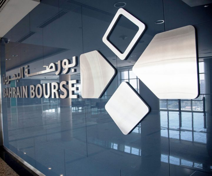 Bahrain-Bourse-Lists-BD100-Million-Government-Isla