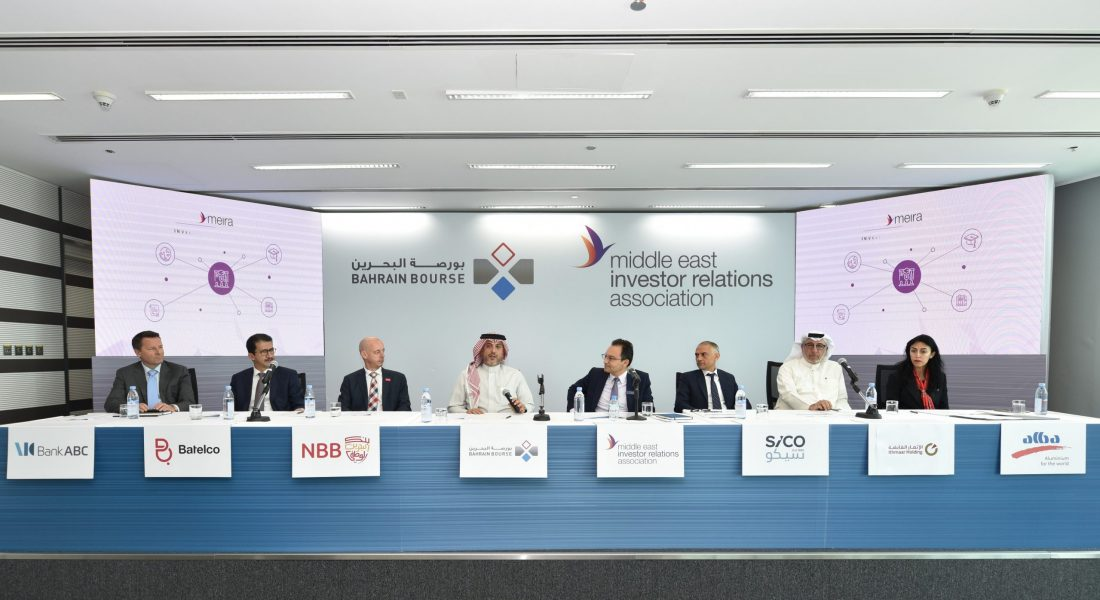 Bahrain-Bourse-MEIRA-Establish-a-Bahrain-Chapter-t