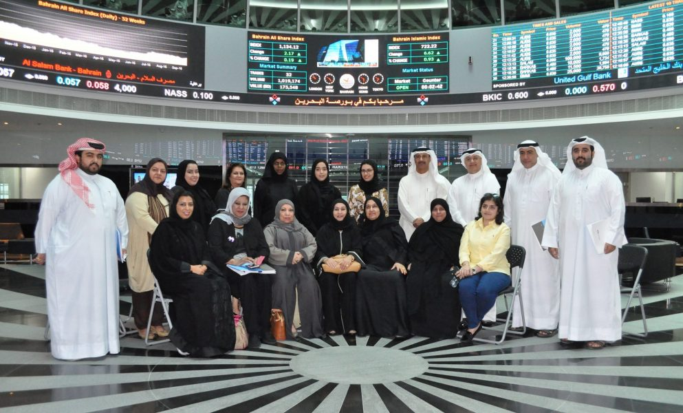 Bahrain-Bourse-Organizes-a-Workshop-for-Members-of