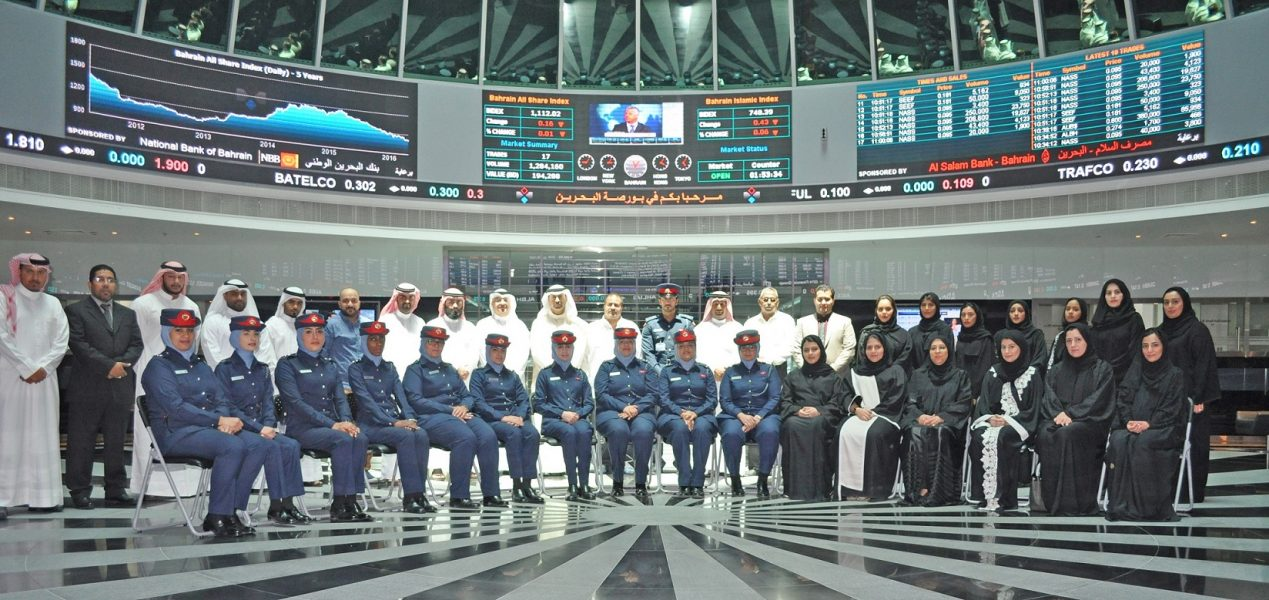 Bahrain-Bourse-Organizes-a-Workshop-for-the-Royal