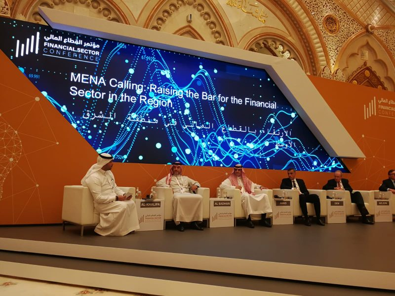 Bahrain-Bourse-Participates-in-the-Financial-Secto
