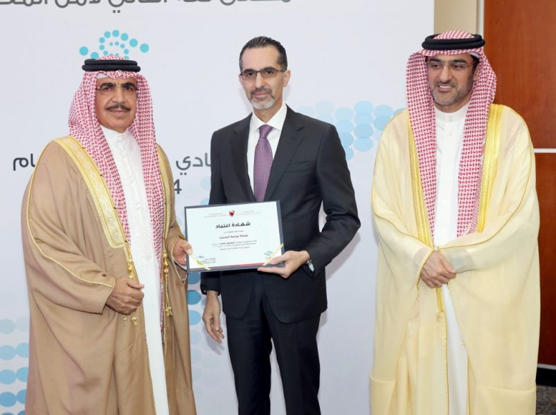 Bahrain-Bourse-Recognized-as-the-First-Government