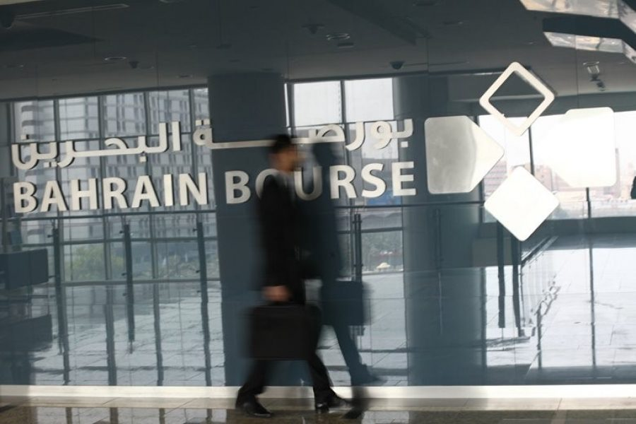 Bahrain-Bourse-Turns-to-AWS-Cloud-Technology-to-En