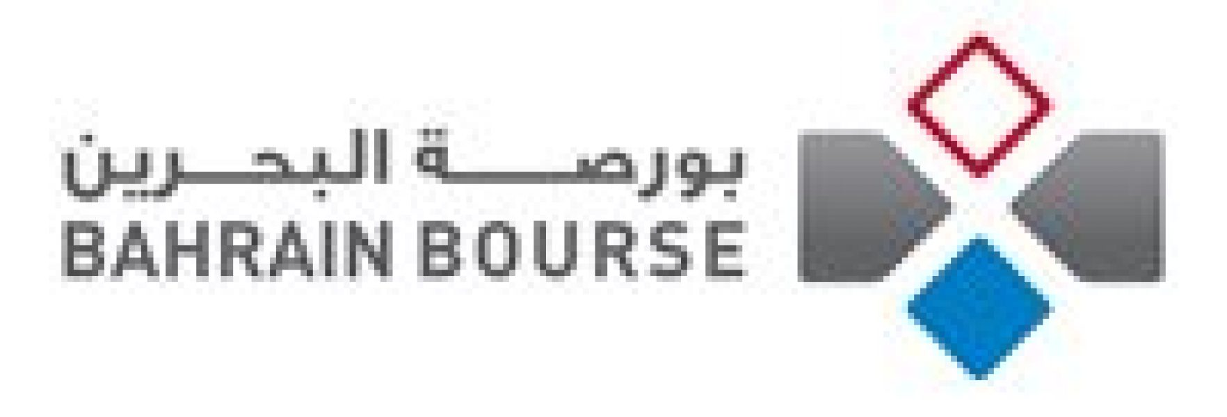 Bahrain-Bourse-Wins-2013-Award-for-Corporate-Gover