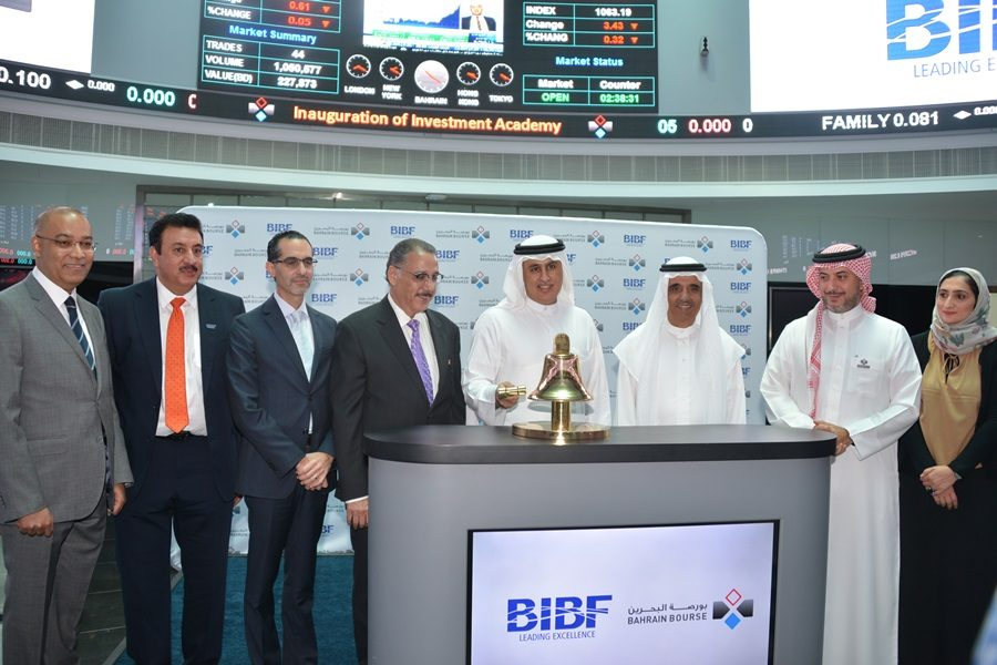 Bahrain-Bourse-and-BIBF-Launch-The-Investment-Acad