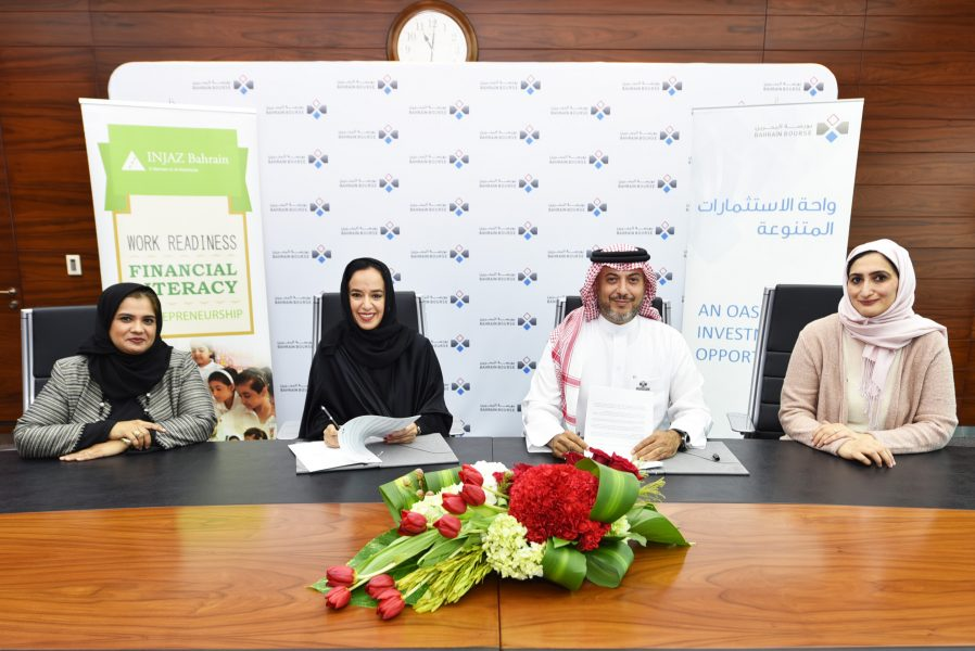Bahrain-Bourse-and-INJAZ-Bahrain-Sign-an-MoU-to-Im