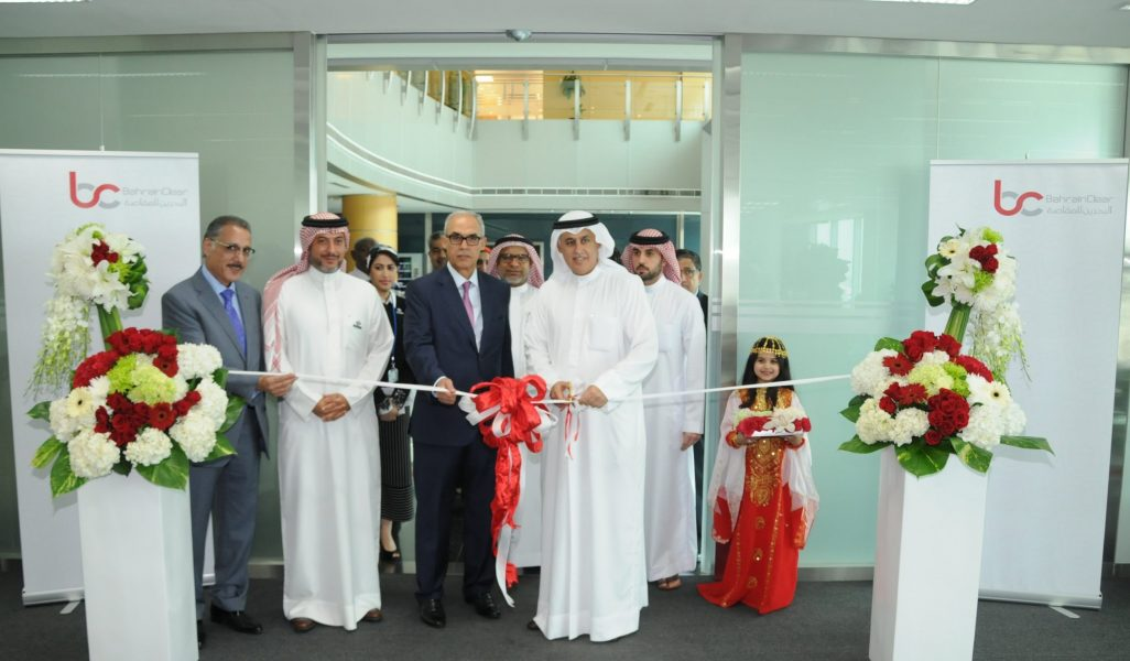 Bahrain-Clear-Opens-for-Business