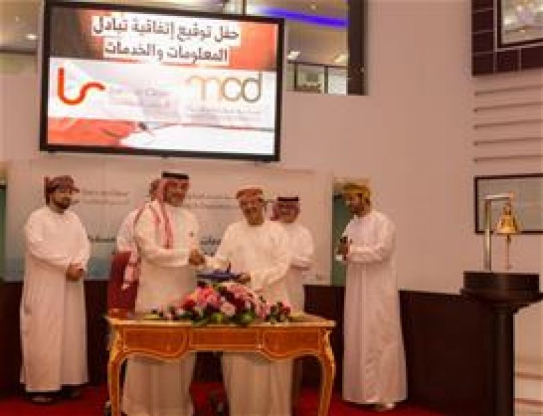 Bahrain-Clear-and-Muscat-Clearing-Depository-Signs