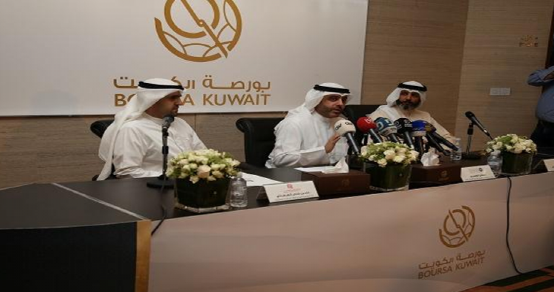 Boursa-Kuwait-Announces-Second-Phase-of-Market-Dev