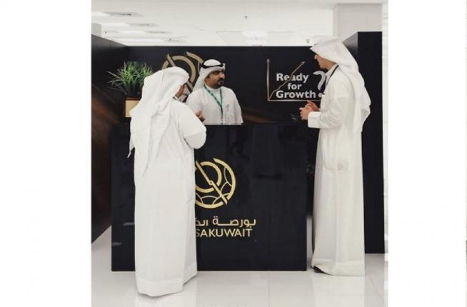 Boursa-Kuwait-Participates-in-the-AUM-Career-Fair