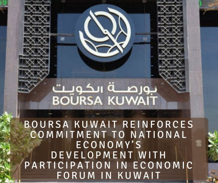 Boursa-Kuwait-Reinforces-Commitment-to-National-Ec