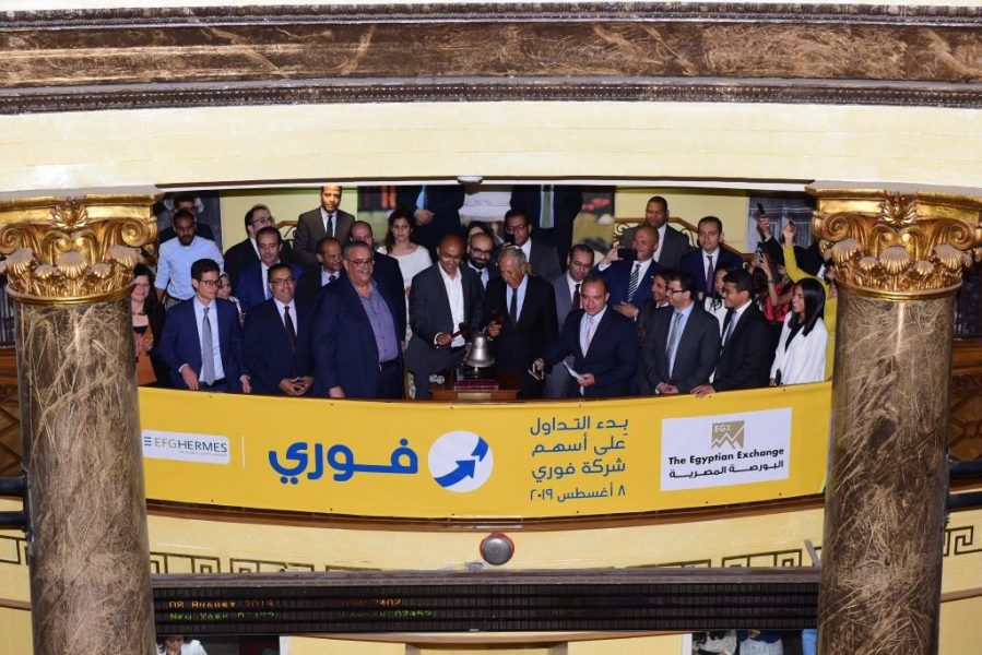 Commencement-of-Trading-on-Fawry-at-the-Egyptian-E