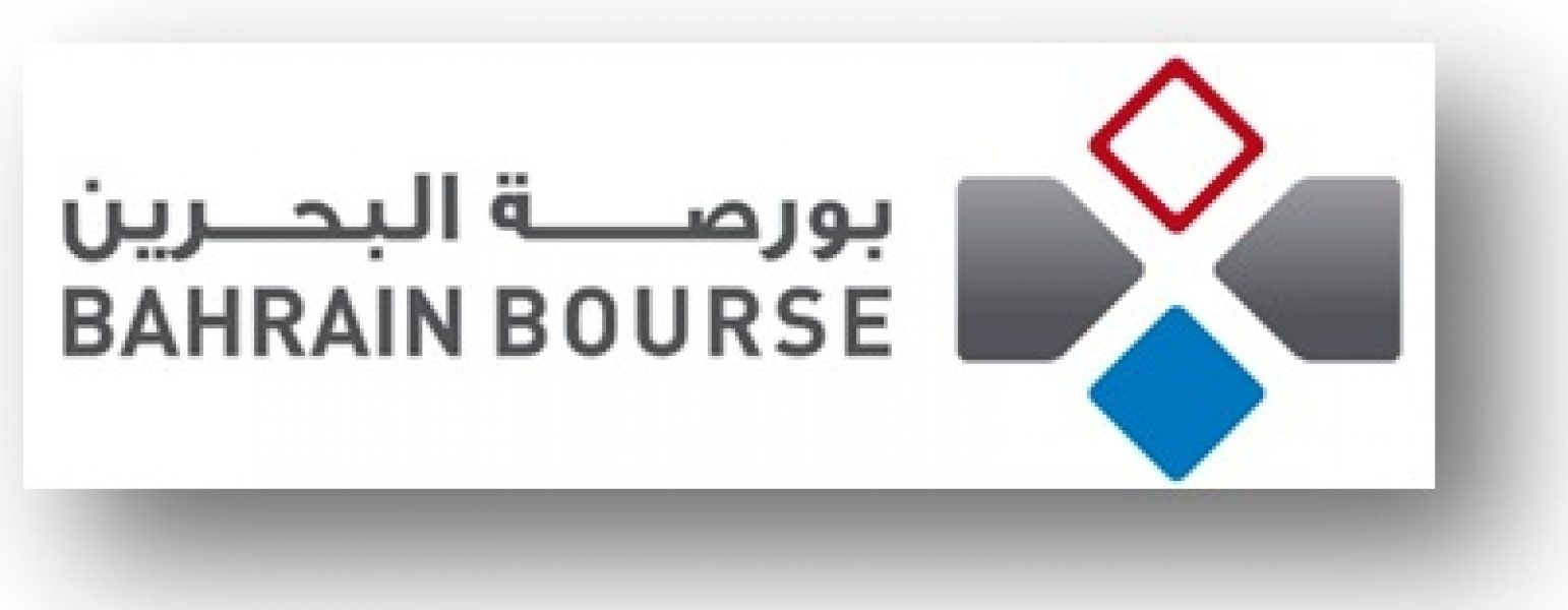 Crown-Prince-Appoints-New-Bahrain-Bourse-Board