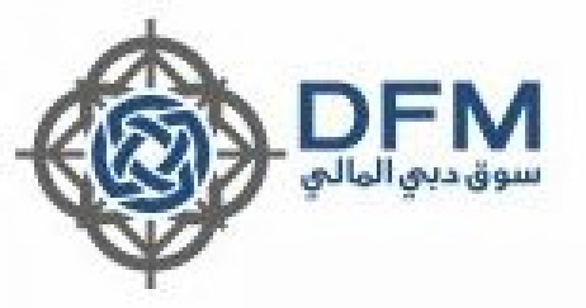 DFM-successfully-concluded-its-Summer-Training-Pro