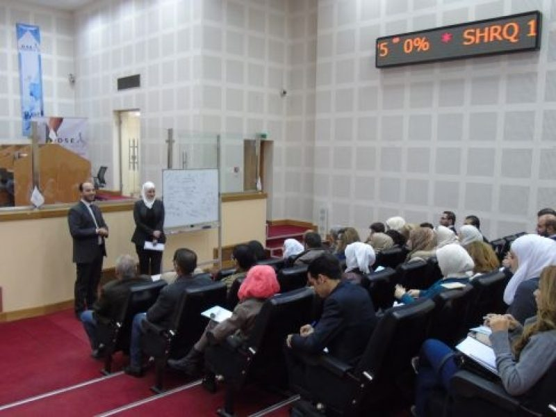 Damascus-Securities-Exchange-Completed-the-7th-Tra