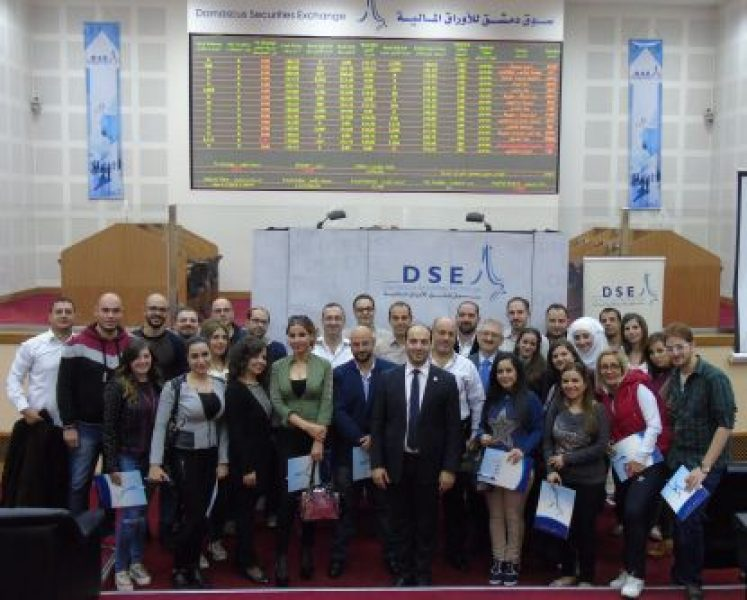 Damascus-Securities-Exchange-Conducts-an-Introduct