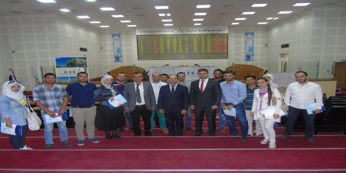 Damascus-Securities-Exchange-(DSE)-conducted-the-f