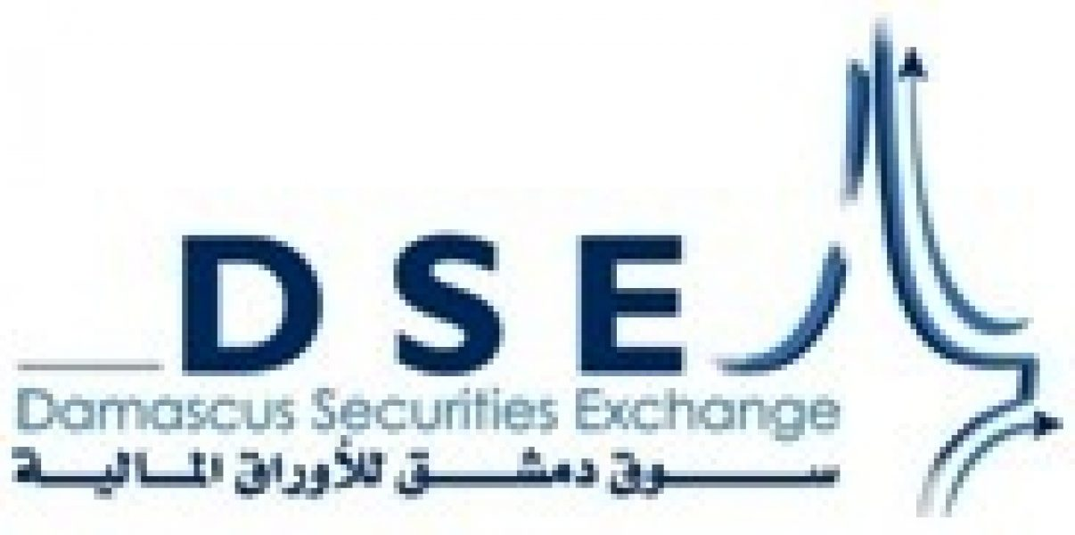 Damascus-Securities-Exchange-Increased-The-Number