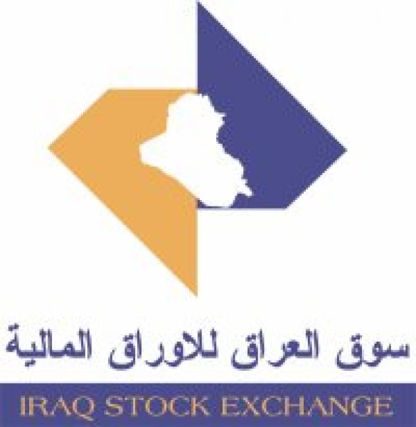 Developing-the-Investment-of-Iraq-Capital-Market""