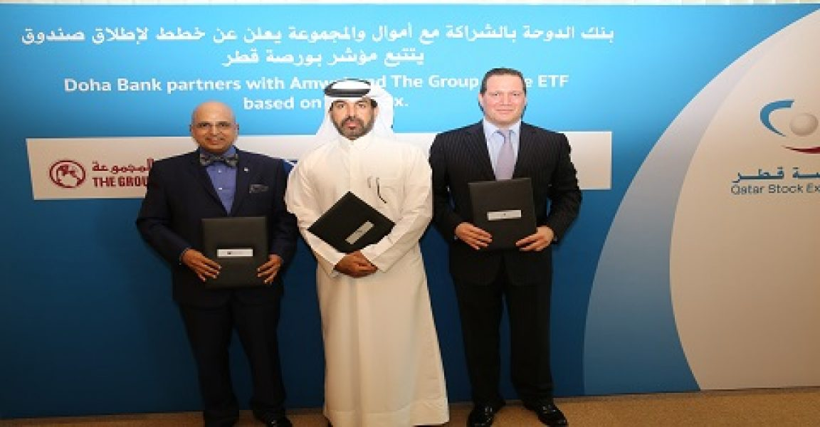 Doha-Bank-in-Partnership-with-Amwal-LLC-and-The-Gr