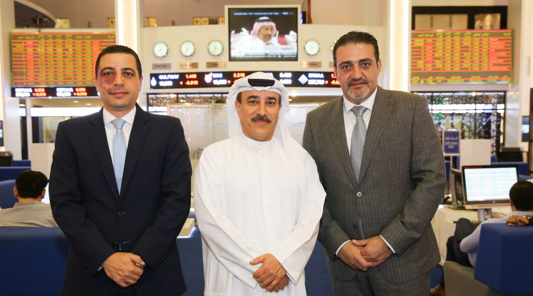 Dubai-Financial-Market-Admits-SHUAA-Capital-and-Al