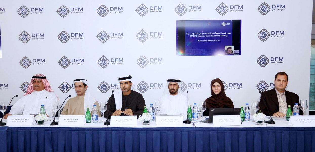 Dubai-Financial-Market-Company-Shareholders-Approv