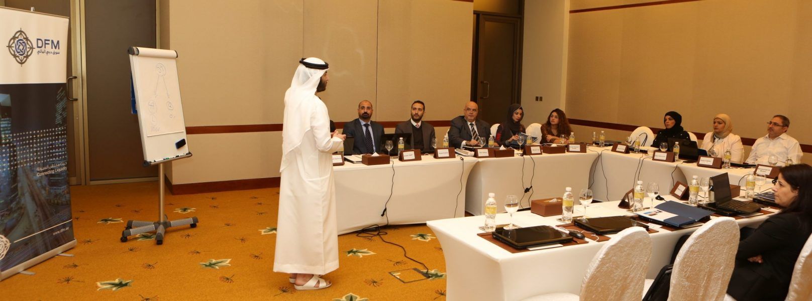 Dubai-Financial-Market-Holds-Workshop-in-Kuwait-to
