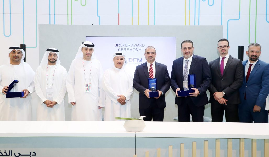 Dubai-Financial-Market-Honors-Three-Brokerage-Firm