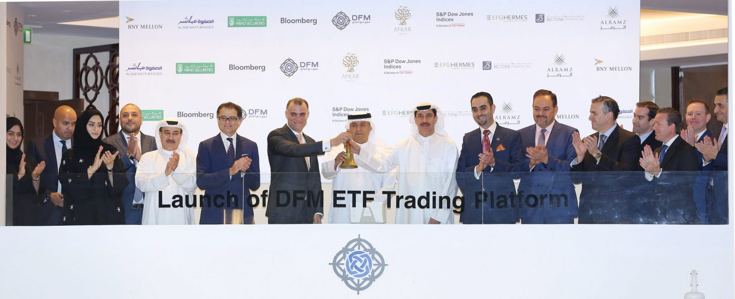 Dubai-Financial-Market-Launches-First-of-its-Kind