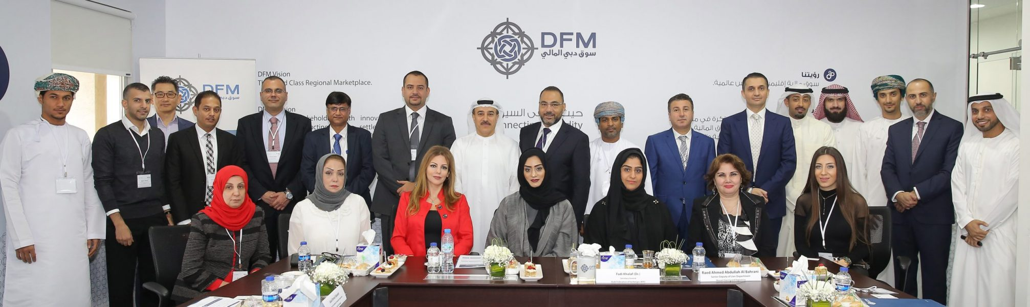 Dubai-Financial-Market-Organizes-Training-Program