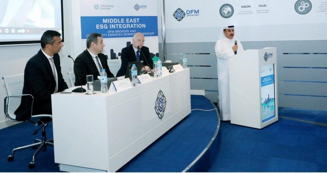 Dubai-Financial-Market-Reinforces-its-Leading-Role